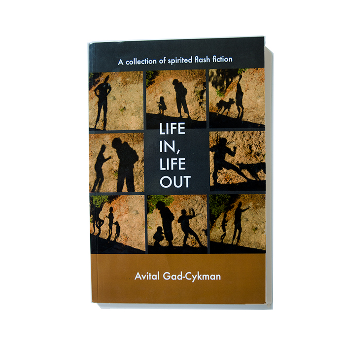 Life in Life out - Avital Gad Cykman