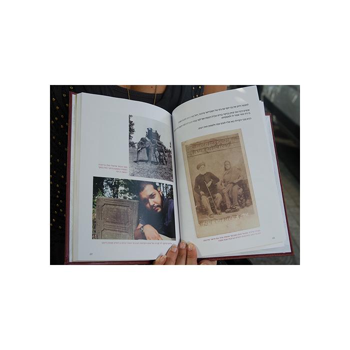"""""""הענף השונה"""" - ספרו של אליעז ראובן דנדקר"""