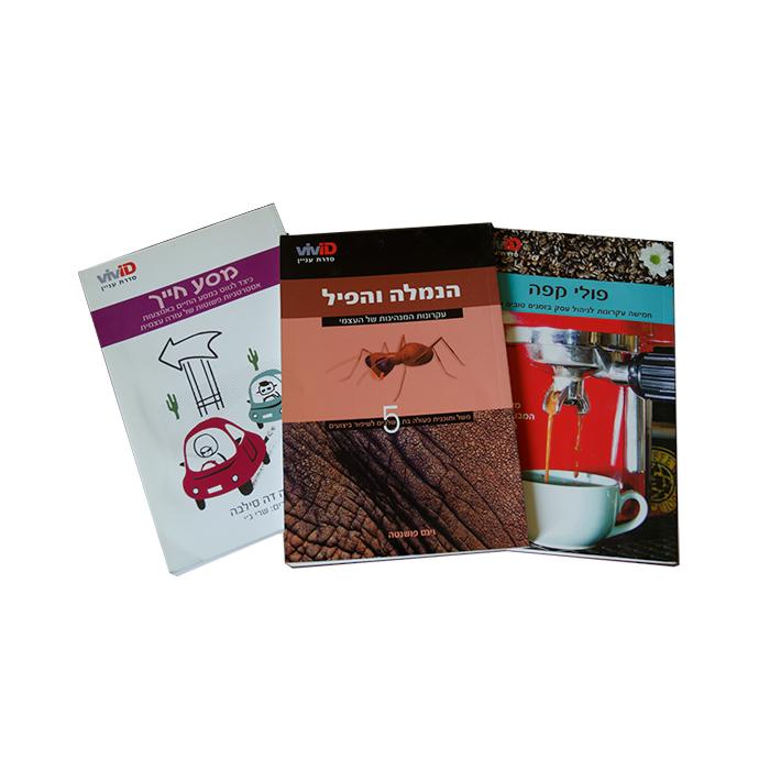 """עיצוב עטיפות ספרים, סדרת """"עניין"""" - הוצאת vivid. קונספט גרפי: דוד אבני"""